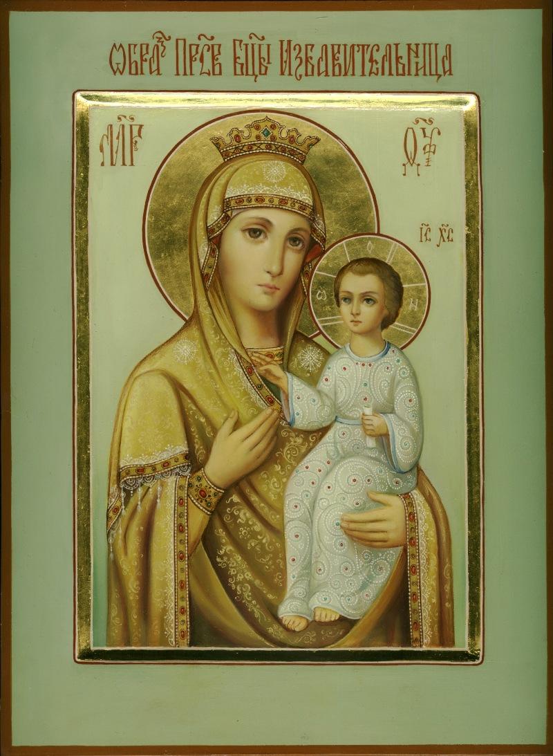 Икона божьей матери избавительница и молитва